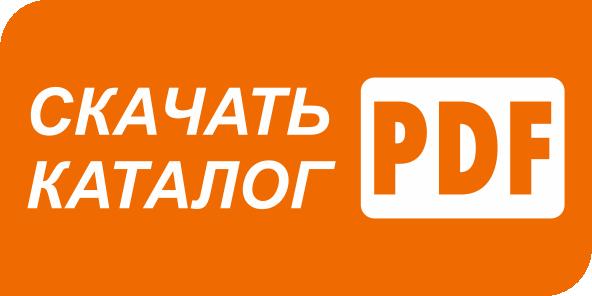 botton_PDF1